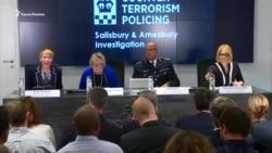Лондон: названы имена подозреваемых в отравлении Скрипалей (видео)
