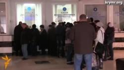 Крымчане прощаются с последними билетами в Украину