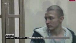 В'язень Кремля чи радикал: Хто він – ув'язнений у Росії українець Панов? (відео)