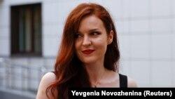 Kira Iarmîș. 16 august 2021, în Moscova
