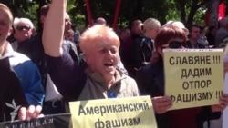 У Сімферополі мітинг на підтримку сепаратистського «референдуму» на Донбасі