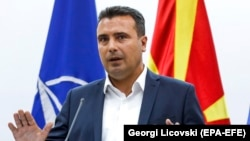 The draft law was pushed by the Social Democrat-led government of Prime Minister Zoran Zaev, whose coalition includes ethnic Albanian parties.