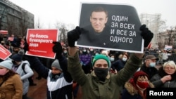 A rally in support of Russian opposition leader Aleksei Navalny in Moscow on January 23