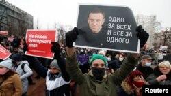 Акция в поддержку Алексея Навального 23 января (архивное фото)