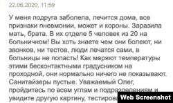 chelny-biz.ru сайтында калдырылган комментар