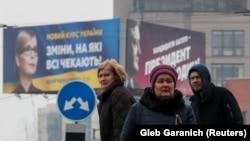 Білборди з передвиборчою рекламою в Києві, 20 лютого 2019 року