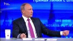 Владимир Путин раскритиковал Джеймса Коми