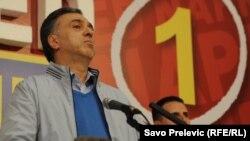 Чинний президент Чорногорії Филип Вуянович
