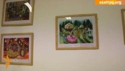 Рисунки казахстанских детей в Праге
