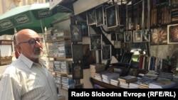 Старите книги во центарот на Скопје