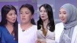 Kyrgyzstan Bishkek Sisterhood about Women in Power