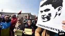 Ուկրաինա - Նադեժդա Սավչենկոյին ազատ արձակելու պահանջով բողոքի ցույց Կիևի Անկախության հրապարակում, 6-ը մարտի, 2016թ․