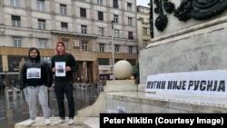 Protest na Trgu Republike u Beogradu