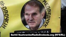 Телеканал «112 Україна» позбавили цифрових ліцензій