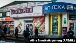 Магазин мережі «Асорті-Продукт» у Сімферополі