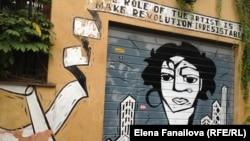 Граффити в Трастевере, районе Рима