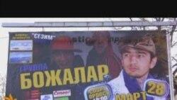 """Өзбекстандык """"Божалар"""" тобу Бишкекте"""
