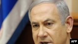 Israel Prime Minister Binyamin Netanyahu