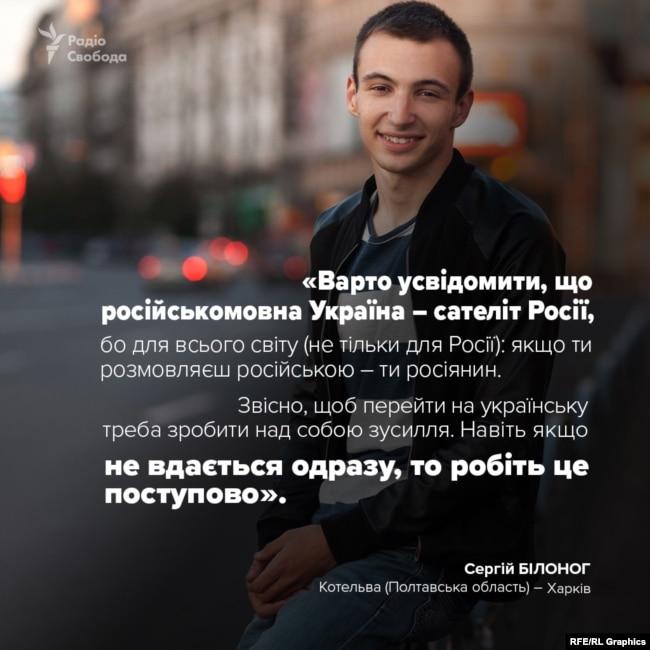 Сергій Білоног