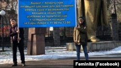 Feminita белсенділерінің акциясы. Алматы, 8 желтоқсан 2019 жыл.