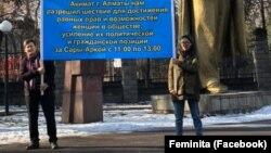 Feminita белсенділері рұқсат етілген акцияда тұр. Алматы, 8 желтоқсан 2019 жыл.