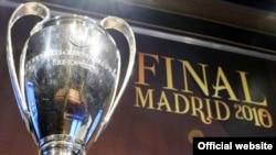 Кубок Лиги Чемпионов на церемонии жеребьевки в штаб-квартире УЕФА, Ньон, Швейцария