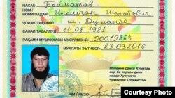 Копии документов мужчины с бородой, распространявшиеся через социальные сети. Генеральная прокуратура Таджикистана назвала эти документы поддельными.