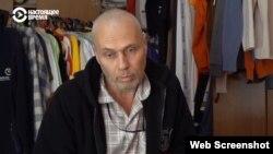 """Андрей Мартынов (кадр из видео """"Настоящего времени"""")"""
