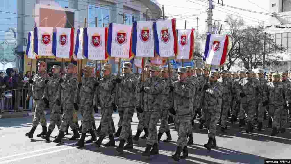 и самооборона Крыма