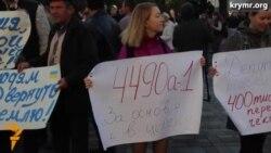 Крымские переселенцы пикетировали Раду