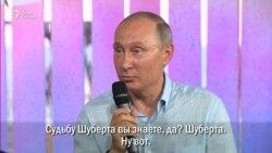 "Кремльдегі ""тарихшы"""