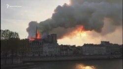 Собор Парижской Богоматери сгорел