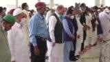 Coronavirus Overshadows Holiday Prayers In Pakistan