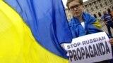 Під час однієї з акції протесту щодо агресії Росії проти України