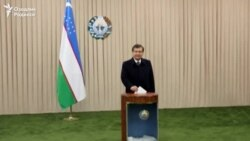 Шавкат Мирзияев проголосовал на выборах президента
