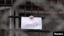 Санкції накладені за придушення опозиції в Білорусі
