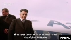 Operation Storm-333: The Secret Soviet Plot To Assassinate The Afghan President