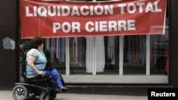 Еще один бизнес закрылся в испанском городе Понтеведра
