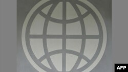 The logo on the World Bank's headquarters in Washington.
