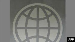 Dünya Bankı.