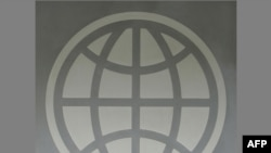 U.S. -- The logo on the World Bank Building in Washington, DC, 02Aug2010