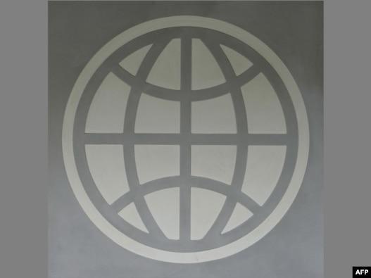 لوگوی بانک جهانی