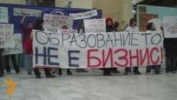 Студентски протести во Скопје