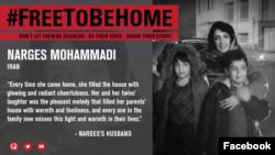 در شبکه های اجتماعی کارزار برای آزادی نرگس محمدی جریان دارد