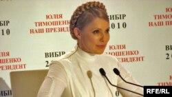 Юлія Цімашэнка, архіўнае фота