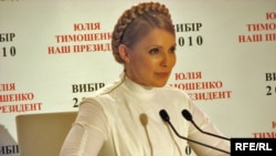 Prime Minister Yulia Tymoshenko at a press conference, January 17, 2009