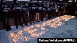 Акция памяти жертв пожара в торговом центре в Кемерове