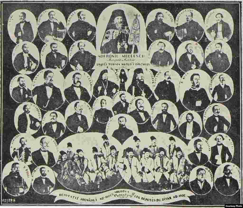 Imaginea Dinanului Ad-Hoc de la Iași. Lucrările sale s-au desfășurat pe parcursul anului 1858 și au însemnat participarea tuturor categoriilor sociale.