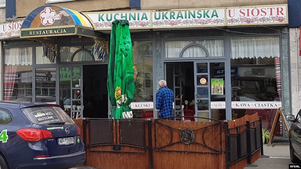 Український бізнес у Польщі  дорого d97fd5ebceff3