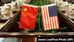 د چین او امریکا ګډ بیرغونه